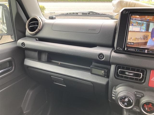 XC レーダーブレーキサポート 4WD デイトナ クルーズコントロール LEDオートライト 16インチアルミ カロッツェリア8インチナビ バックカメラ ホワイトリボン フルセグテレビ(23枚目)
