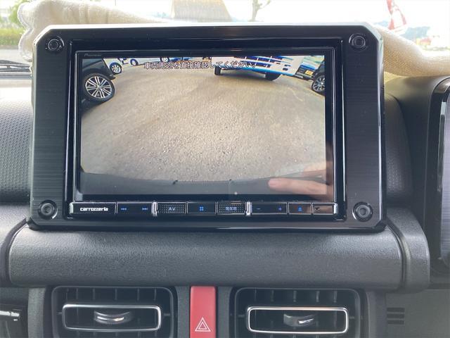 XC レーダーブレーキサポート 4WD デイトナ クルーズコントロール LEDオートライト 16インチアルミ カロッツェリア8インチナビ バックカメラ ホワイトリボン フルセグテレビ(24枚目)