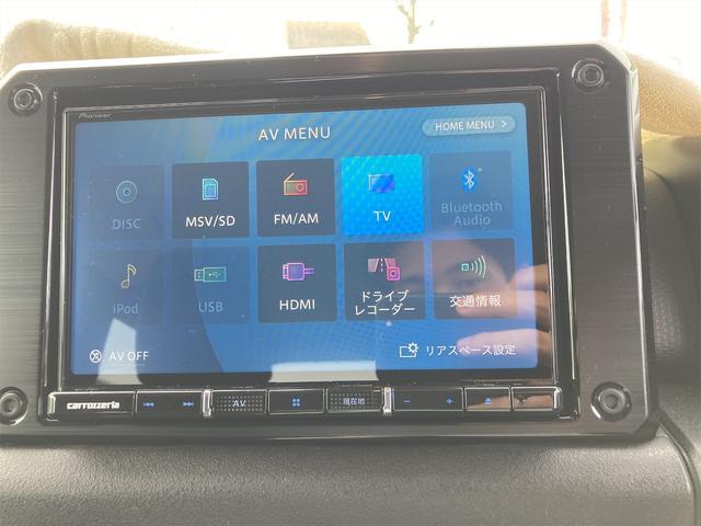 XC レーダーブレーキサポート 4WD デイトナ クルーズコントロール LEDオートライト 16インチアルミ カロッツェリア8インチナビ バックカメラ ホワイトリボン フルセグテレビ(26枚目)