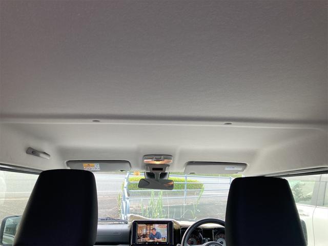 XC レーダーブレーキサポート 4WD デイトナ クルーズコントロール LEDオートライト 16インチアルミ カロッツェリア8インチナビ バックカメラ ホワイトリボン フルセグテレビ(28枚目)