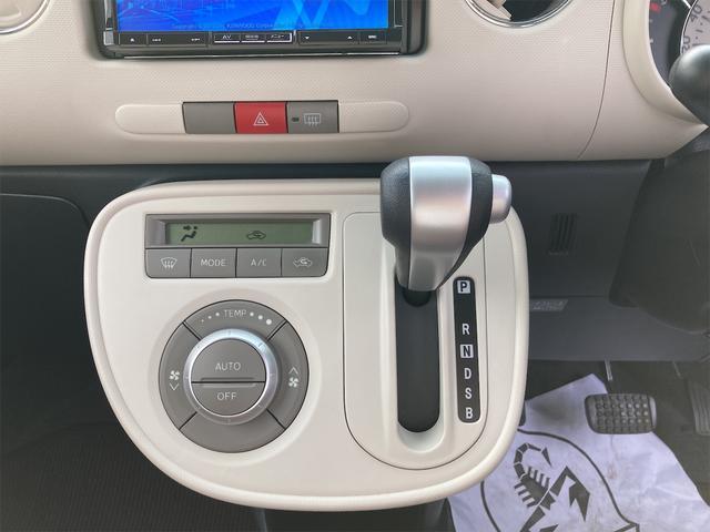 ココアプラスX ワンオーナー フルセグテレビ メモリーナビ スマートキー ベンチシート インパネオートマ ルームミラー型レーダー(18枚目)