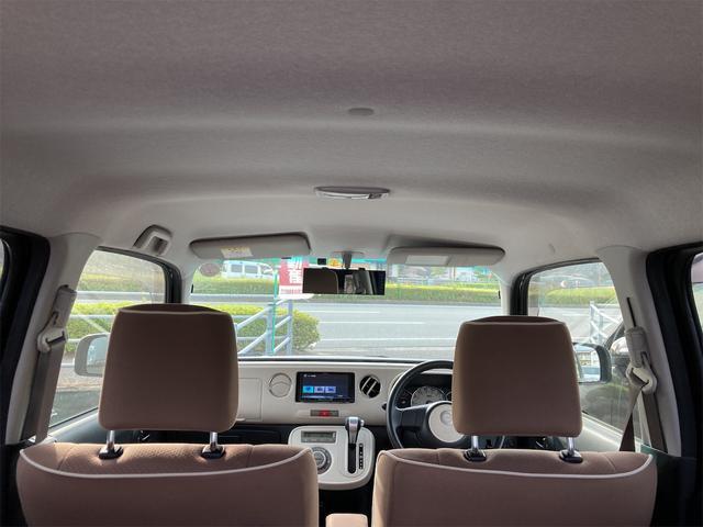 ココアプラスX ワンオーナー フルセグテレビ メモリーナビ スマートキー ベンチシート インパネオートマ ルームミラー型レーダー(32枚目)