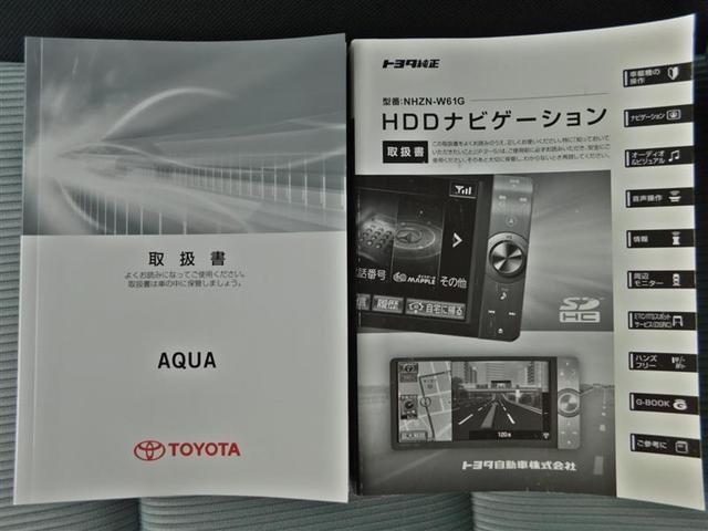 S フルセグ HDDナビ DVD再生 バックカメラ ドラレコ ワンオーナー(17枚目)