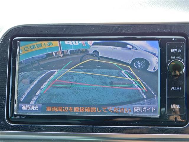 G フルセグ DVD再生 バックカメラ ETC 両側電動スライド 乗車定員7人 3列シート ワンオーナー(11枚目)