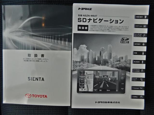G フルセグ DVD再生 バックカメラ ETC 両側電動スライド 乗車定員7人 3列シート ワンオーナー(18枚目)
