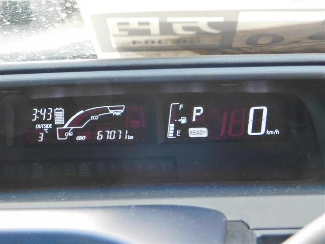 S ワンセグ メモリーナビ ETC ワンオーナー(13枚目)