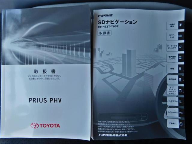 S GRスポーツ フルセグ DVD再生 バックカメラ 衝突被害軽減システム ETC ドラレコ LEDヘッドランプ(20枚目)