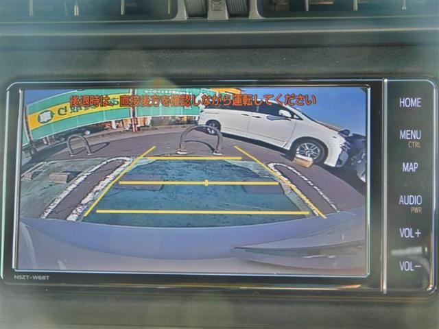 GRスポーツ フルセグ DVD再生 バックカメラ ETC ドラレコ LEDヘッドランプ ワンオーナー(10枚目)