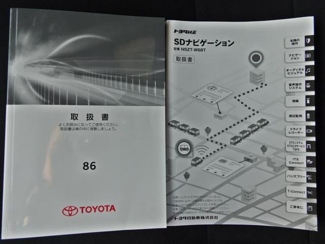 GRスポーツ フルセグ DVD再生 バックカメラ ETC ドラレコ LEDヘッドランプ ワンオーナー(20枚目)