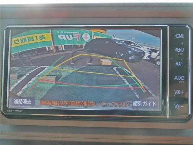 X LパッケージS フルセグ DVD再生 バックカメラ 衝突被害軽減システム ETC ドラレコ アイドリングストップ(10枚目)