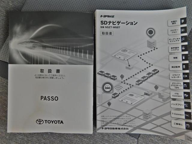X LパッケージS フルセグ DVD再生 バックカメラ 衝突被害軽減システム ETC ドラレコ アイドリングストップ(17枚目)