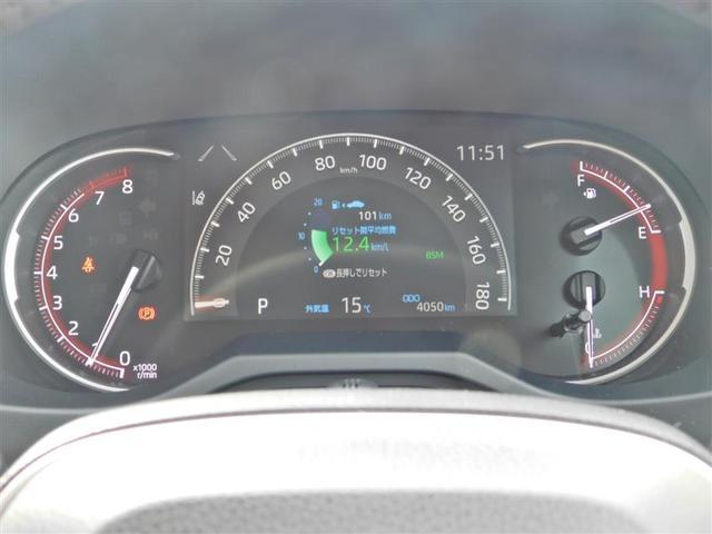G Zパッケージ 4WD フルセグ DVD再生 バックカメラ 衝突被害軽減システム ETC ドラレコ LEDヘッドランプ ワンオーナー フルエアロ(15枚目)