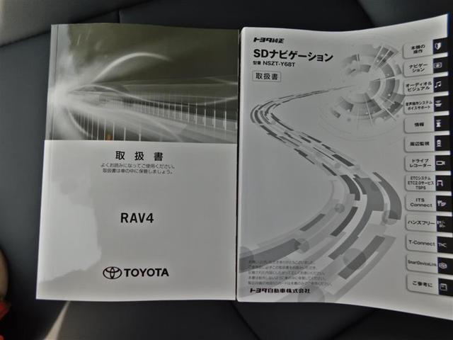 G Zパッケージ 4WD フルセグ DVD再生 バックカメラ 衝突被害軽減システム ETC ドラレコ LEDヘッドランプ ワンオーナー フルエアロ(20枚目)