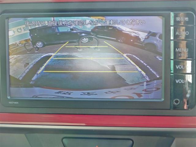 モーダ S ワンセグ メモリーナビ バックカメラ 衝突被害軽減システム LEDヘッドランプ ワンオーナー アイドリングストップ(10枚目)