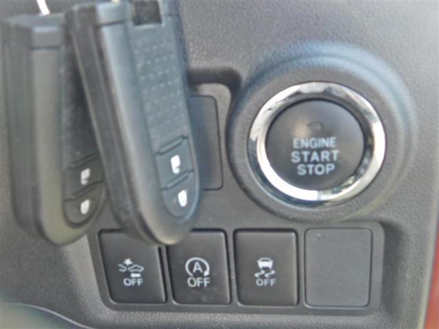 モーダ S ワンセグ メモリーナビ バックカメラ 衝突被害軽減システム LEDヘッドランプ ワンオーナー アイドリングストップ(11枚目)