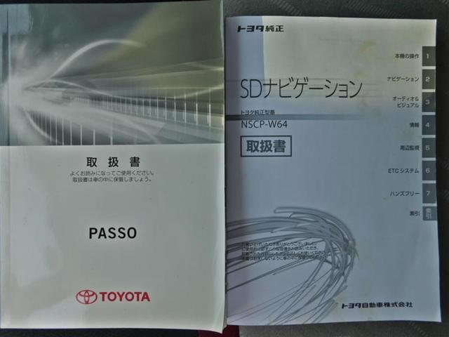 モーダ S ワンセグ メモリーナビ バックカメラ 衝突被害軽減システム LEDヘッドランプ ワンオーナー アイドリングストップ(17枚目)