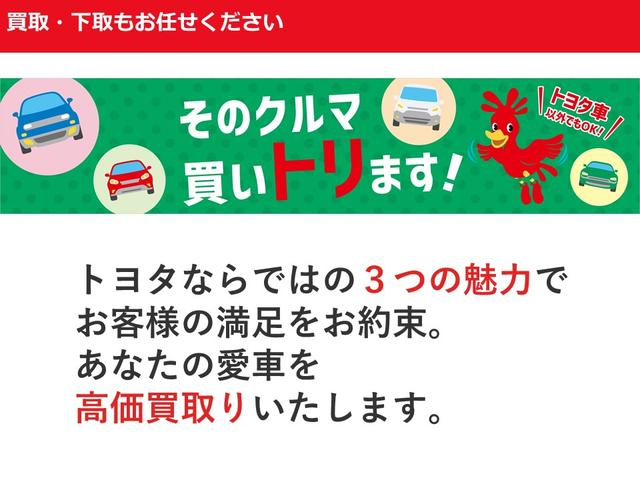 「トヨタ」「ルーミー」「ミニバン・ワンボックス」「徳島県」の中古車35
