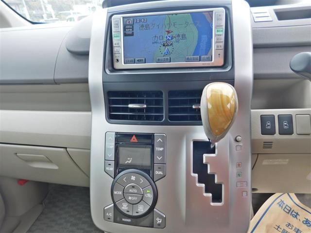 「トヨタ」「ノア」「ミニバン・ワンボックス」「徳島県」の中古車10