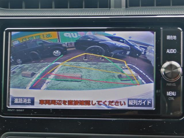 「トヨタ」「アクア」「コンパクトカー」「徳島県」の中古車10