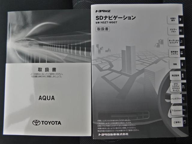 「トヨタ」「アクア」「コンパクトカー」「徳島県」の中古車19