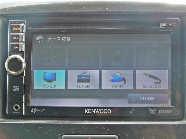 X ワンセグ メモリーナビ DVD再生 ETC HIDヘッドライト ワンオーナー アイドリングストップ(10枚目)