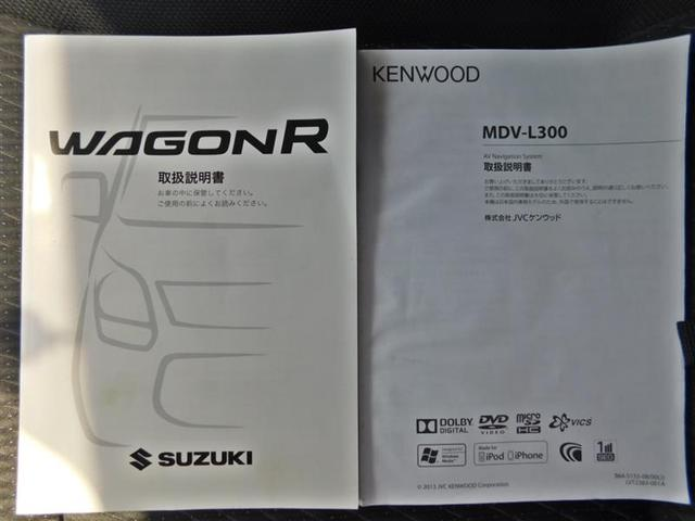 X ワンセグ メモリーナビ DVD再生 ETC HIDヘッドライト ワンオーナー アイドリングストップ(20枚目)