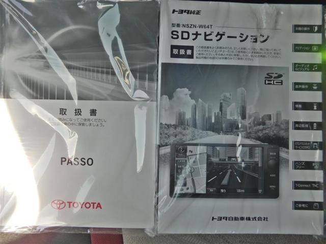 モーダ Gパッケージ フルセグ DVD再生 バックカメラ 衝突被害軽減システム LEDヘッドランプ ワンオーナー アイドリングストップ(19枚目)
