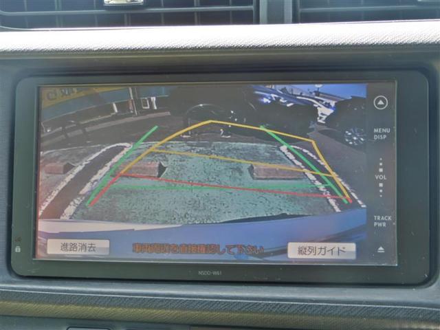 S ワンセグ メモリーナビ DVD再生 バックカメラ ETC ワンオーナー(10枚目)