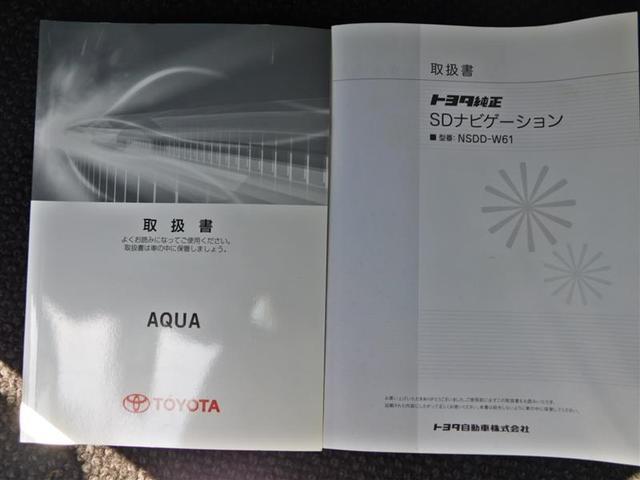 S ワンセグ メモリーナビ DVD再生 バックカメラ ETC ワンオーナー(18枚目)