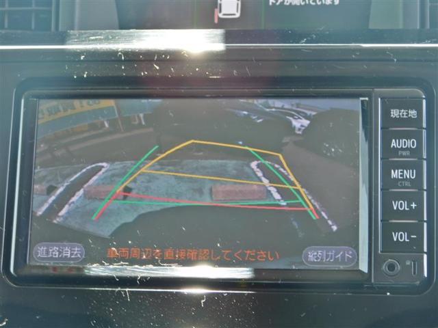 カスタムG S ワンセグ メモリーナビ バックカメラ 衝突被害軽減システム ドラレコ 両側電動スライド LEDヘッドランプ ワンオーナー(10枚目)
