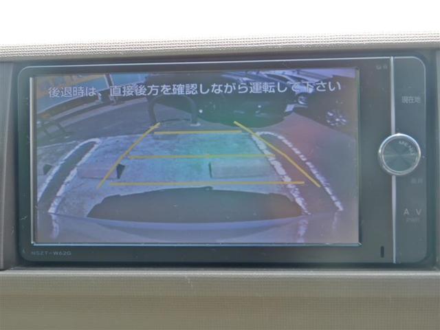 X Gパッケージ フルセグ メモリーナビ DVD再生 バックカメラ アイドリングストップ(11枚目)