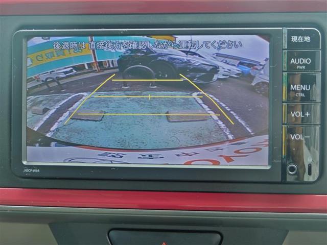 モーダ S ワンセグ メモリーナビ バックカメラ 衝突被害軽減システム ドラレコ LEDヘッドランプ ワンオーナー アイドリングストップ(10枚目)