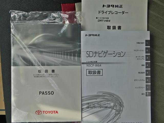 モーダ S ワンセグ メモリーナビ バックカメラ 衝突被害軽減システム ドラレコ LEDヘッドランプ ワンオーナー アイドリングストップ(18枚目)