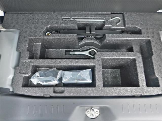 カスタムX フルセグ メモリーナビ DVD再生 ミュージックプレイヤー接続可 バックカメラ 衝突被害軽減システム 電動スライドドア LEDヘッドランプ アイドリングストップ(17枚目)