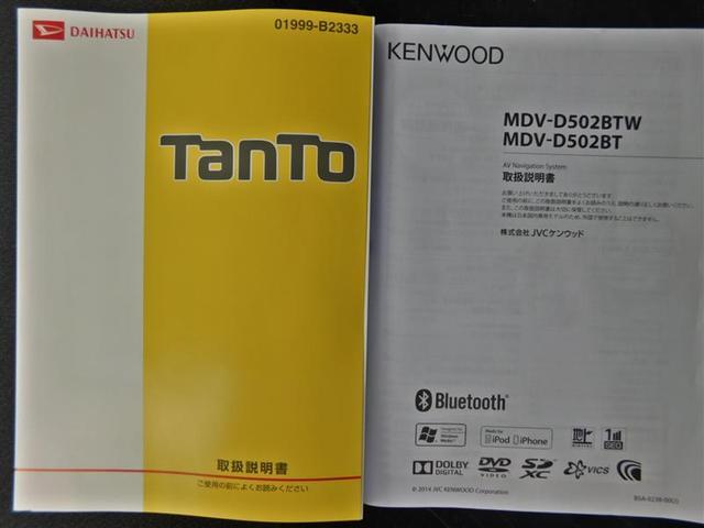 カスタムX フルセグ メモリーナビ DVD再生 ミュージックプレイヤー接続可 バックカメラ 衝突被害軽減システム 電動スライドドア LEDヘッドランプ アイドリングストップ(18枚目)