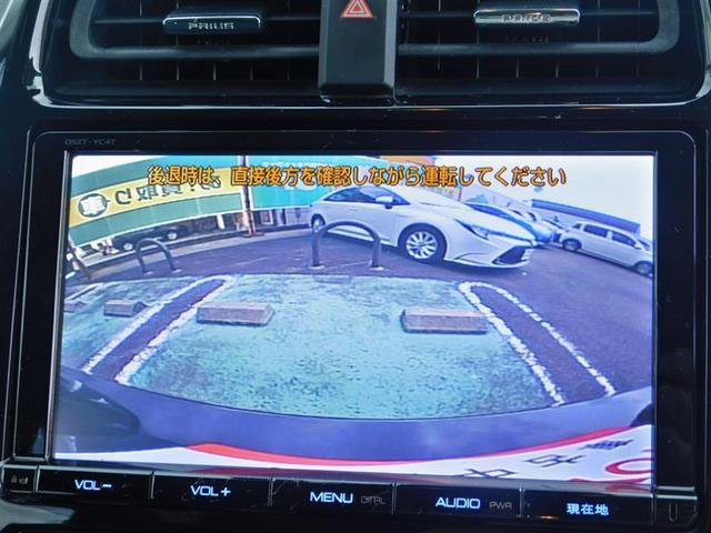 Sツーリングセレクション フルセグ メモリーナビ DVD再生 バックカメラ 衝突被害軽減システム ETC ドラレコ LEDヘッドランプ ワンオーナー(10枚目)