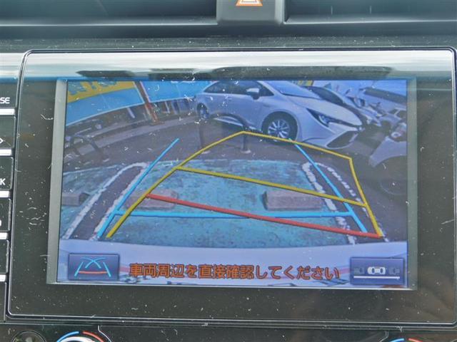 Gレザーパッケージ 革シート サンルーフ フルセグ DVD再生 バックカメラ 衝突被害軽減システム ETC ドラレコ LEDヘッドランプ ワンオーナー(9枚目)