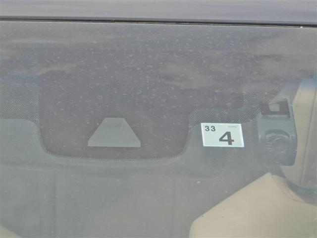 Gレザーパッケージ 革シート サンルーフ フルセグ DVD再生 バックカメラ 衝突被害軽減システム ETC ドラレコ LEDヘッドランプ ワンオーナー(17枚目)
