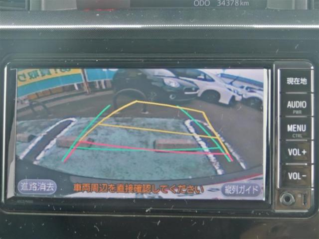 G S ワンセグ メモリーナビ バックカメラ 衝突被害軽減システム ETC ドラレコ 両側電動スライド LEDヘッドランプ ウオークスルー ワンオーナー アイドリングストップ(10枚目)