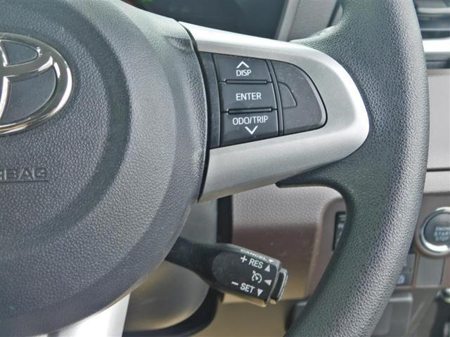 G S ワンセグ メモリーナビ バックカメラ 衝突被害軽減システム ETC ドラレコ 両側電動スライド LEDヘッドランプ ウオークスルー ワンオーナー アイドリングストップ(11枚目)
