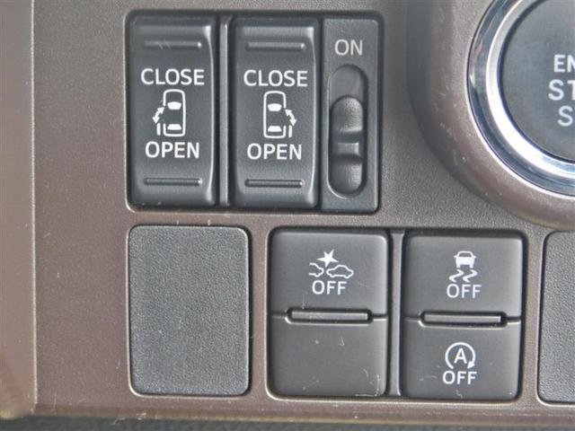 G S ワンセグ メモリーナビ バックカメラ 衝突被害軽減システム ETC ドラレコ 両側電動スライド LEDヘッドランプ ウオークスルー ワンオーナー アイドリングストップ(13枚目)