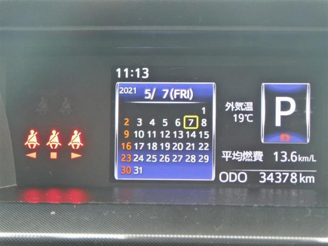 G S ワンセグ メモリーナビ バックカメラ 衝突被害軽減システム ETC ドラレコ 両側電動スライド LEDヘッドランプ ウオークスルー ワンオーナー アイドリングストップ(16枚目)