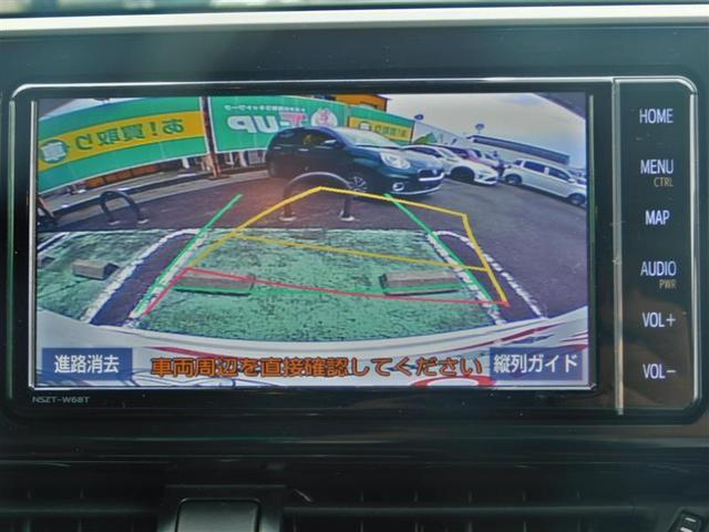 G モード ブルーノ フルセグ DVD再生 バックカメラ 衝突被害軽減システム ETC LEDヘッドランプ ワンオーナー(10枚目)