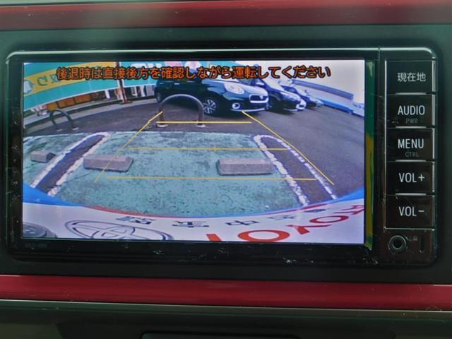 モーダ S ワンセグ メモリーナビ バックカメラ 衝突被害軽減システム ETC ドラレコ LEDヘッドランプ ワンオーナー アイドリングストップ(10枚目)
