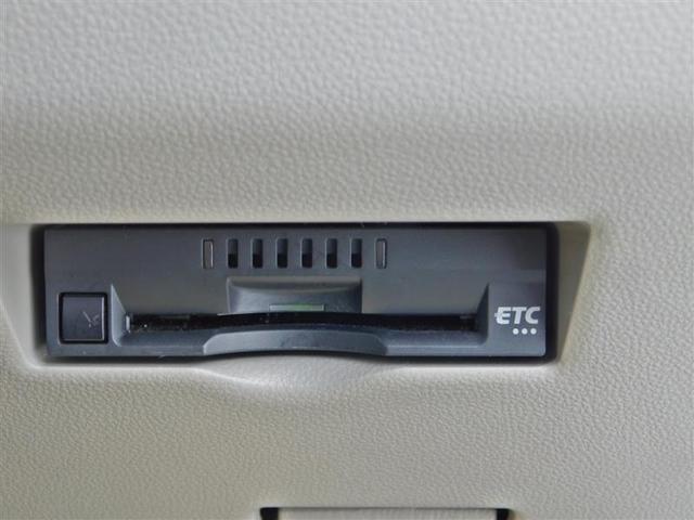 X LパッケージS ワンセグ メモリーナビ バックカメラ 衝突被害軽減システム ETC ワンオーナー アイドリングストップ(12枚目)