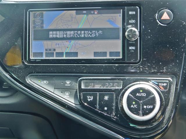 S フルセグ メモリーナビ DVD再生 バックカメラ 衝突被害軽減システム ワンオーナー アイドリングストップ(9枚目)