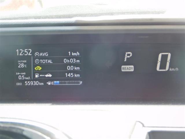 S フルセグ メモリーナビ DVD再生 バックカメラ 衝突被害軽減システム ワンオーナー アイドリングストップ(14枚目)