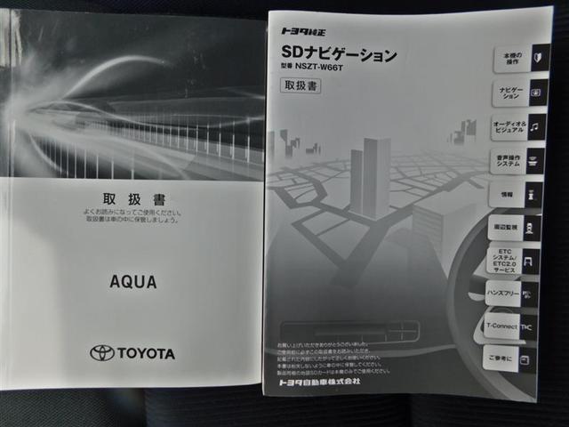 S フルセグ メモリーナビ DVD再生 バックカメラ 衝突被害軽減システム ワンオーナー アイドリングストップ(18枚目)