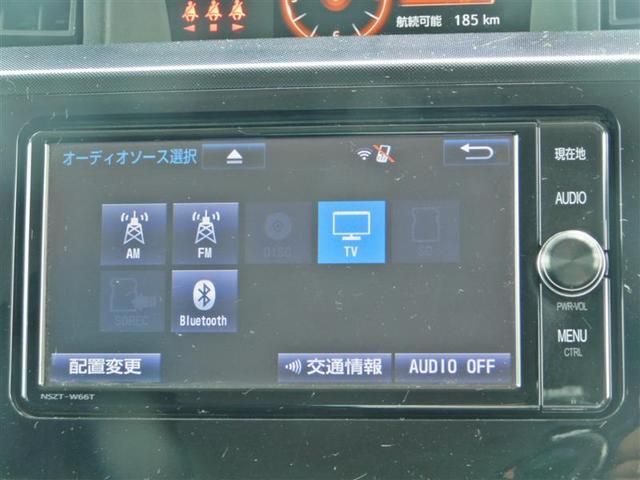 G フルセグ メモリーナビ DVD再生 バックカメラ 両側電動スライド ウオークスルー ワンオーナー アイドリングストップ(11枚目)