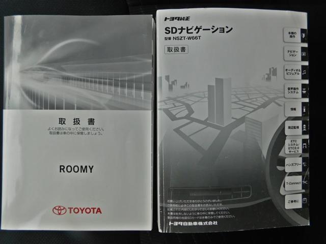 G フルセグ メモリーナビ DVD再生 バックカメラ 両側電動スライド ウオークスルー ワンオーナー アイドリングストップ(19枚目)